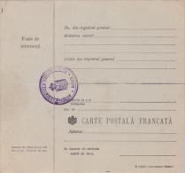 FRANKED POSTCARD, COURT HOUSE PRESIDENT ROUND STAMP, ROMANIA - Interi Postali