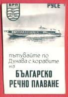 K898 / 1965 - ROUSSE - Travel The Danube VESSELS OF BULGARIAN RIVER SHIPPING - Calendar Calendrier Kalender - Bulgaria - Petit Format : 1961-70
