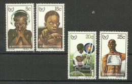 BOPHUTHATSWANA - 1981 Disabled Year Set Of 4 MNH **  Sc 68-71 - Bophuthatswana
