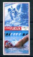 """FRANCE : Vignette """"PARIS 2012"""" Ville Candidate - Commemorative Labels"""