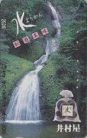 Rare Télécarte Japon / 7-11 - 2528 - CASCADE - WATERFALL Japan Phonecard - WASSERFALL Telefonkarte - Landscapes