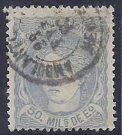 ESPAÑA 1870 - Edifil #107 Fechador Ambulante - 1868-70 Provisional Government