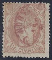 ESPAÑA 1870 - Edifil #113 Fechador Ambulante En Rojo !Muy Raro! - 1868-70 Provisional Government