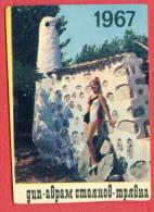 "K928 / 1967 - TRYAVNA - State Industrial Enterprise ""AVRAM Stoyanov "" NUDE WOMAN  Calendar Calendrier  Bulgaria Bulgarie - Petit Format : 1961-70"