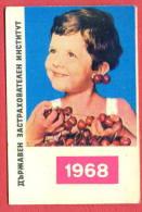 K954 / 1968 - State Insurance Institute CHILD WITH CHERRIES - Calendar Calendrier Kalender - Bulgaria Bulgarie Bulgarien - Petit Format : 1961-70
