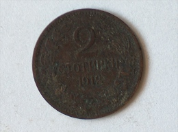 Bulgarie 2 Stotinki 1912 - Bulgaria