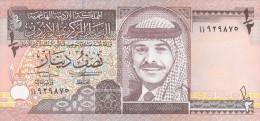 JORDAN 1/2 DINAR 1995 P-28a SIG/19 UNC KING HUSSAIN */* - Jordan