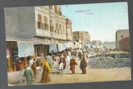 CPA Egypte Damanhour Le BAZAR - Damanhur