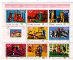 YEMEN ARAB REPUBLIC 1972 - OLYMPICS MUNICH'72 - MINI SHEET 8 STAMPS + VIGNETTE - Yemen