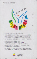 Télécarte Japon / 110-011 - Publicité Ordinateur - APPLE Computer - Japan Phonecard Telefonkarte Pomme - 41 - Telecom Operators