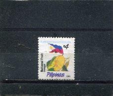 PHILIPPINES. 1996. SCOTT 2219l. NATIONAL SYMBOLS: FRUIT - Philippines