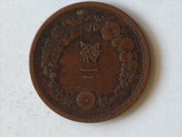 Japon 2 SEN 1883 - Japon
