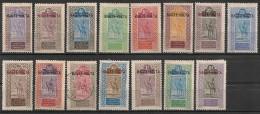 Haute Volta. 1920. Entre N° 1 Et 17. Oblit. Et Neuf * (n° 2 (*) Non Compté) - Haute-Volta (1920-1932)