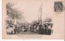 PNOMPENH 25 LES FETES DE L'INAUGURATION DE LA PAGODE ROYALE (PROCESSION CHINOISE) 1904 - Cambodge