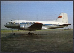 Carte Postale - Ilyushin IL-14 - Aeroflot - Neuve - 1946-....: Ere Moderne