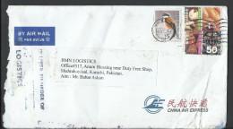 Hong Kong China 2006 Airmail, $5, Long-tailed Shrike, $1.40, 50c,  Postal History Cover,  Airmail To Pakistan - 1997-... Région Administrative Chinoise