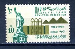 1964 - EGITTO - EGYPT - EGYPTIENNES -  Yv. Nr. 604 - NH -  (PG05052014..) - Egypt