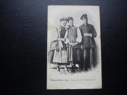 Types De Petite Russie N° 17. Cachet De La Poste De 1912 - Russie