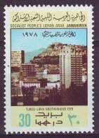 Libia, 1978 - 30d View Of Ankara - Nr.739 MNH** - Libye