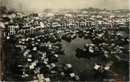 SINGAPOUR - SINGAPORE - CARTE PHOTO - RPPC - PORT - - Singapour