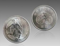 China Commemorative Coin. 1 Yuan. 1991 FIFA Women´s World Cup. 1PCS. UNC - China