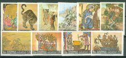 Yemen 1970 Asian Art - Lot. 2412 - Künste