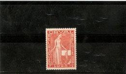 BELGIQUE  N° 264  NEUF* - 1922-1927 Houyoux