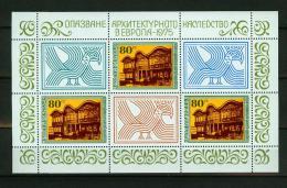 Bulgaria 1975,3V In KB,europe,cept,building,gebouw,edificio,,MNH/Postfrs(L1441it - Zonder Classificatie