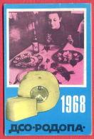 "K965 / 1968  - COMPANY "" RODOPA "" - WOMAN Cheese, Sausage, WINE, FOOD - Calendar Calendrier Kalender Bulgaria Bulgarie - Calendriers"
