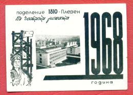 K977 / 1968  PLEVEN - Military 1810 , SOLDIER CONSTRUCTION - Calendar Calendrier Kalender - Bulgaria Bulgarie Bulgarien - Calendriers