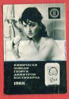 K979 / 1968  KOSTINBROD - Chemical Plant - SOAP ROSA Naked Woman Bath - Calendar Calendrier Kalender - Bulgaria Bulgarie - Calendriers