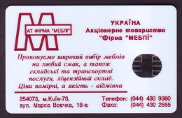 UKRAINE, 1996. KIEV. MEBLI Firm. Cat. -Nr. K7. 280 Units. Chip Nemiga - Ukraine