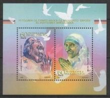 Macedonia (2006) Yv. Bf. 14  /  Pope - Papa - John Paul II - Mother Teresa - Calcuta - Pausen