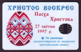 UKRAINE, 1997. KIEV. HAPPY EASTER! Cat.- Nr. K21. 1680 Units. Chip Nemiga - Ukraine
