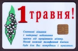 UKRAINE, 1997. KIEV. MAY DAY. Cat.- Nr. K25-W1. 2520 Units. Chip KM - Ukraine