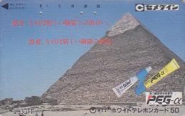 Télécarte Japon / 7-11 - 3011 - EGYPTE PYRAMIDE - EGYPT Japan Phonecard - ÄGYPTEN Telefonkarte - Paysages