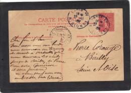 Yvert  129 Semeuse Lignée Cachet Paris XV Rue Blomet + Perlé BAILLY 1908 Seine Et Oise Sur Carte Postale Enfant - Marcophilie (Lettres)