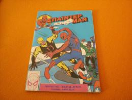 Spiderman Spider-Man #184 Greek Kabanas Reprints Amazing Spider-Man # 6 !!! - Libri, Riviste, Fumetti