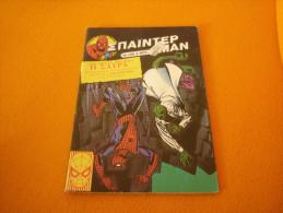 The Amazing Spiderman Spider-Man #186 Greek Kabanas - Livres, BD, Revues