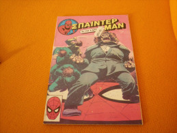 The Amazing Spiderman Spider-Man #144 Greek Kabanas - Livres, BD, Revues