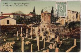 ATHENES -  Tour Des Vents  (Timbre Oblitéré ) - Grecia