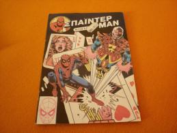 The Amazing Spiderman Spider-Man #134 Greek Kabanas - Livres, BD, Revues