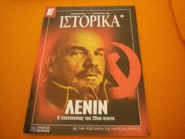 Vladimir Lenin Russia Russian Communist Revolutionary - Greek Magazine Istorika - Libri, Riviste, Fumetti
