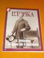 Charilaos Trikoupis Xarilaos Trikoupis - Greek Magazine Istorika - Libri, Riviste, Fumetti