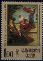 1993 - RUSSIAN FEDERATION - GEORGIA - Georgia