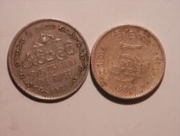 Sri Lanka  2 Coins - Sri Lanka
