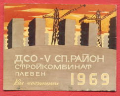 "K1030 / 1969 PLEVEN "" Stroycombinat "" - CRANE BUILDING A BRIDGE  Calendar Calendrier Kalender Bulgaria Bulgarie - Calendriers"