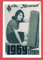 K1037 / 1969 Pleven - ASEN HALACHEV - Textile Factory , WOMAN  Calendar Calendrier Kalender Bulgaria Bulgarie Bulgarien - Calendriers