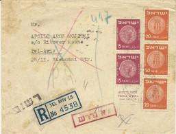 Israel Registered Cover Tel Aviv Returned Sender - Israël