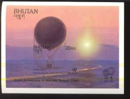 MNH BHUTAN # 390 IMPERFORATED : SOUVENIR SHEET MANNED BALLOON CAPLIF UNPERFORATED - Bhoutan